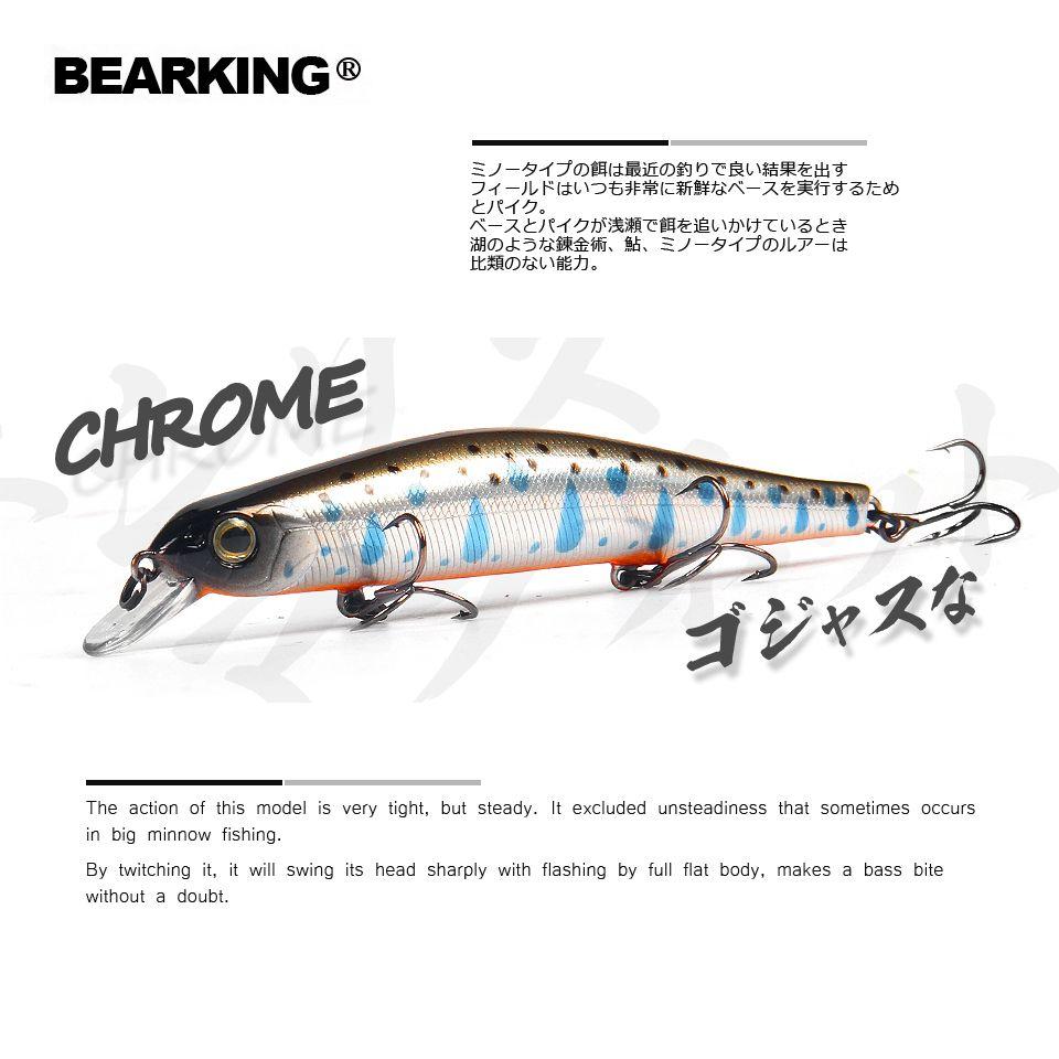 Bearking 11 cm 17g aimant poids système longue coulée Nouveau modèle leurres de pêche dur appât plongée 0.8-1.2 m qualité wobblers minnow