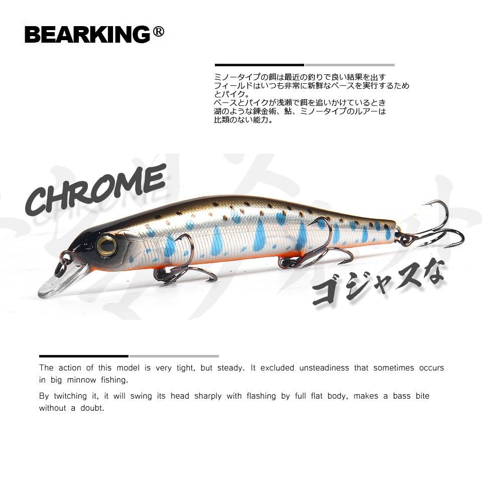 Bearking 11cm 17g magnet weight system long casting New model fishing lures hard bait dive 0.8-1.2m quality wobblers minnow