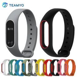 Xiao mi banda 2 Correa para mi banda 2 silicona Correa pulsera reemplazo wristband Smart Band accesorios pulsera de colores correa
