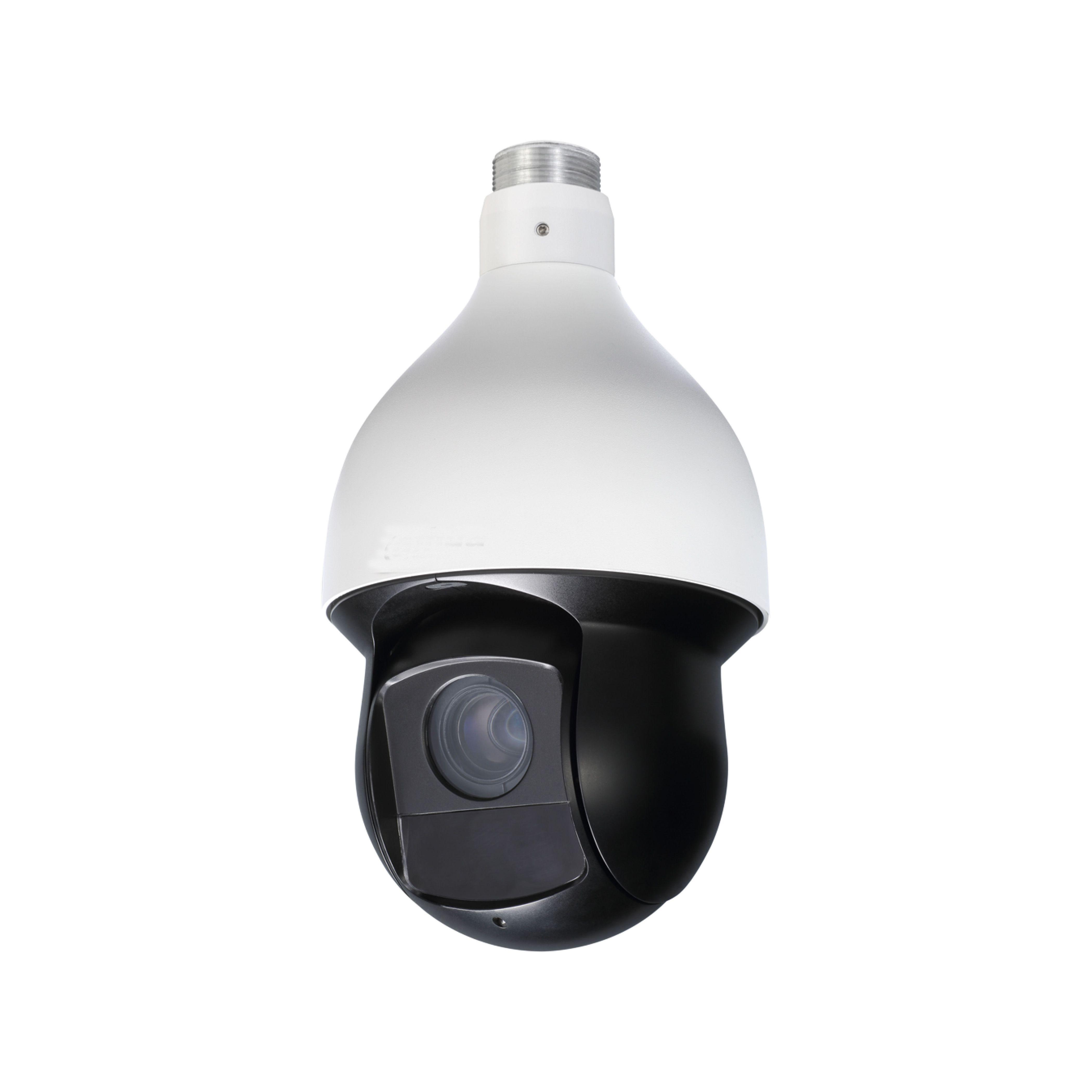 CCTV 2MP 25x Sternenlicht IR PTZ Netzwerk IP Kamera 4,8-120mm 150 m IR Sternenlicht H.265 Encoding Auto -tracking IVS PoE + SD59225U-HNI