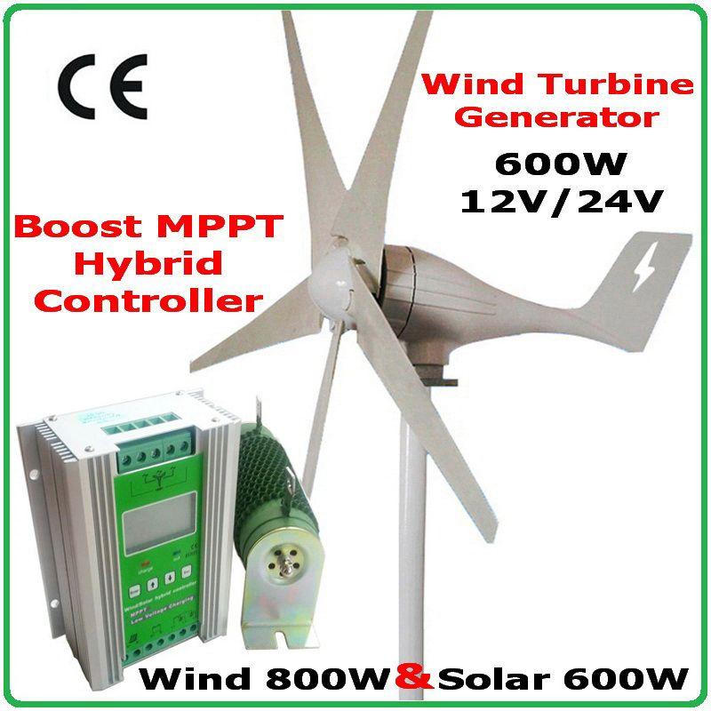 600W wind generator MAX 830W wind turbine+1400W MPPT hybrid charge controller for 800W wind turbine generator+600W solar panels