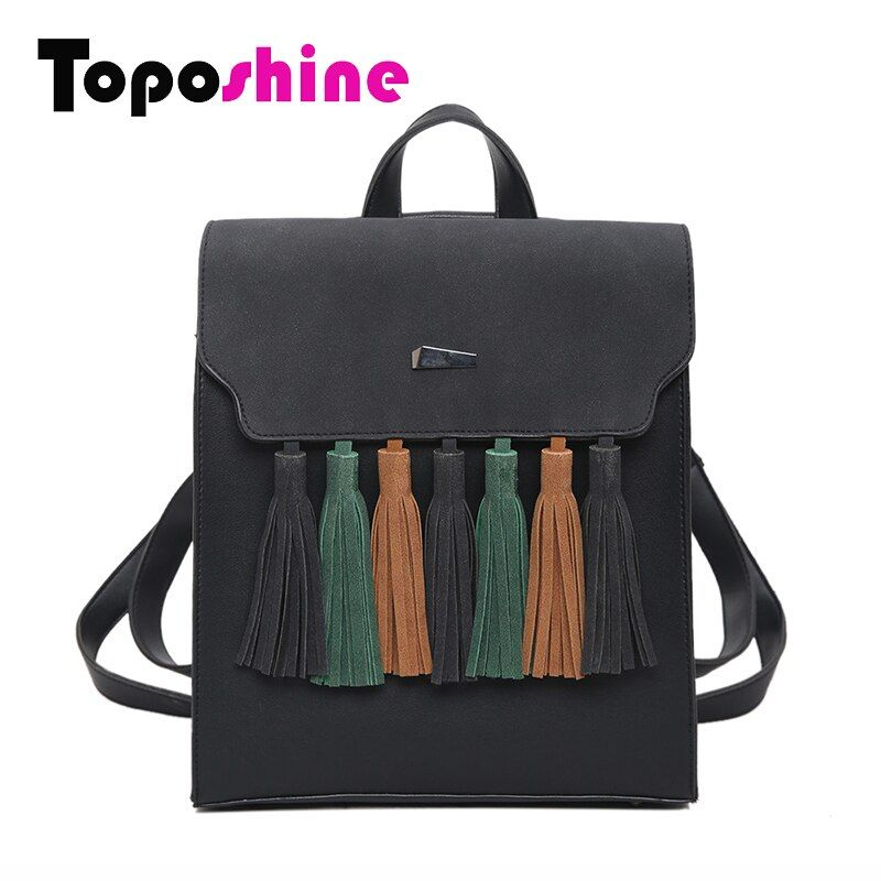 Toposhine Fashion Tassel Hit Color Square Girls Backpack Scrub PU Leather Women Backpack Fashion School Bags 1617