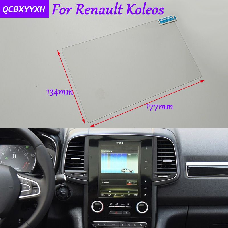 Car Sticker 8.7Inch GPS Navigation Screen Glass Protective Film For Renault Koleos Accessories Control of LCD Screen Car Styling