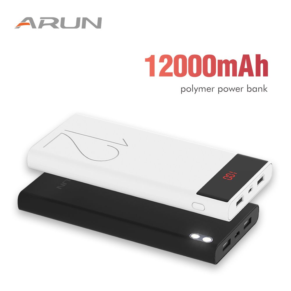 ARUN 12000 mAh Power Bank LCD Portable Phone Battery Charger power bank Dual USB External Battery Charger For xiami PhonesTable