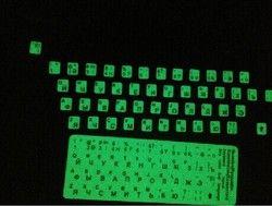Русскими буквами яркая флуоресцентная светящаяся Клавиатура Наклейка