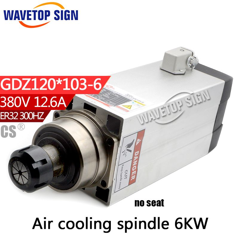 air cooling spindle GDZ120*103-6 6kw 3 phase 380V 12.6A air cooling chuck nut ER32 300HZ 18000RPM