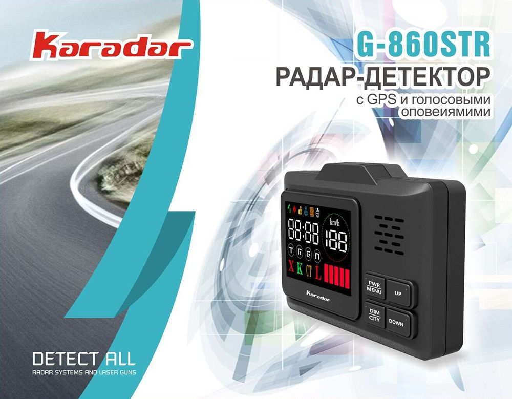 2018 Car Radar Detectors 2 in 1 Police Speed GPS for Russian 2.4 inch LED Display 360 Degree X K CT L Anti Radar