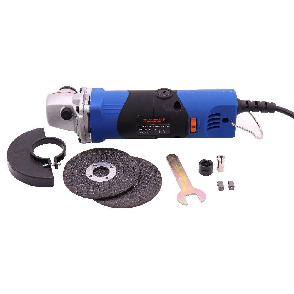 PJLSW 220V 165W Adjustable speed mini polishing machine angle grinder cutting machine multi-function grinding machine