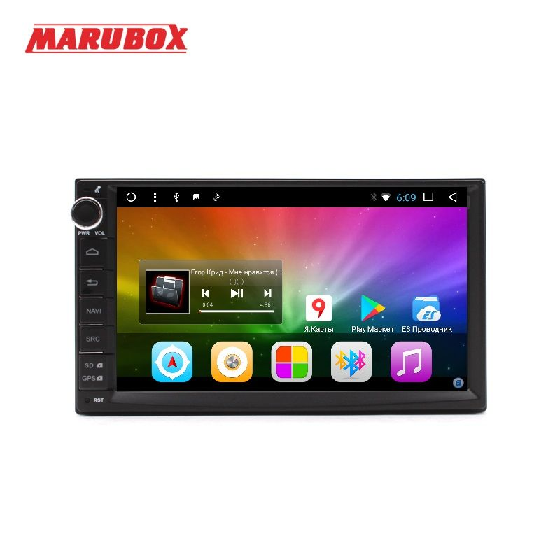 Car Universal Double 2 Din Android 7.1 Quad Core Radio chips TEF6686,2GB RAM,32GB ROM 1024*600 HD 7