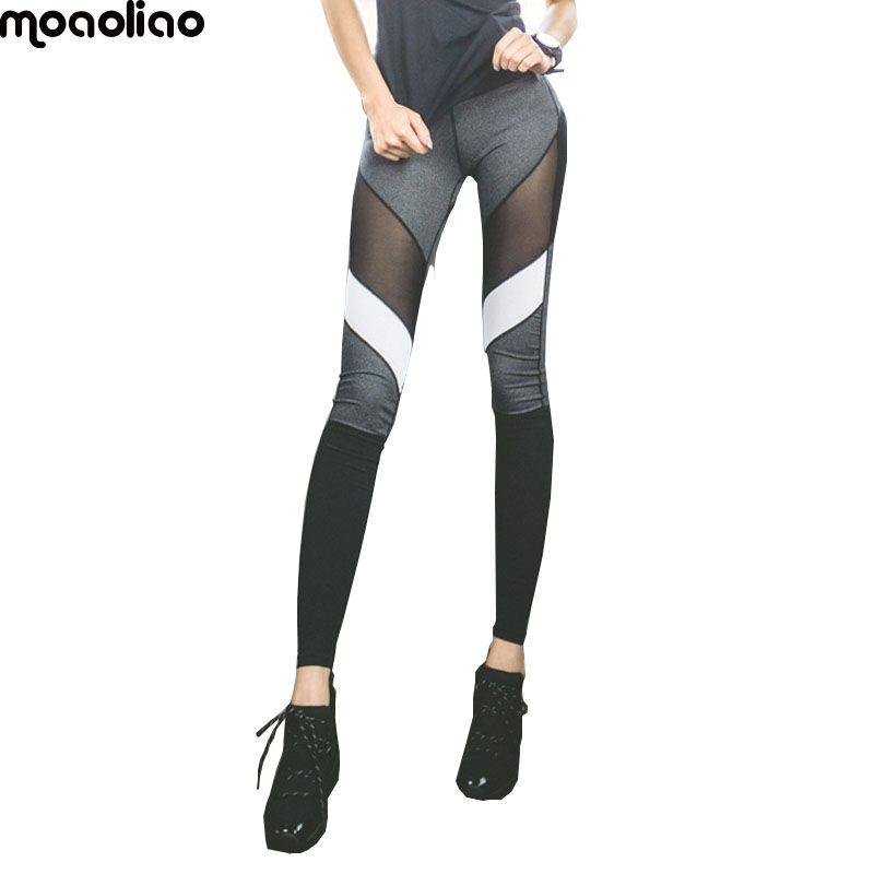 Шить Кальсоны йоги Sportwear шить Фитнес Для женщин Йога Сексуальная женские узкие Эластичные штаны для бега Провода сетки стиль