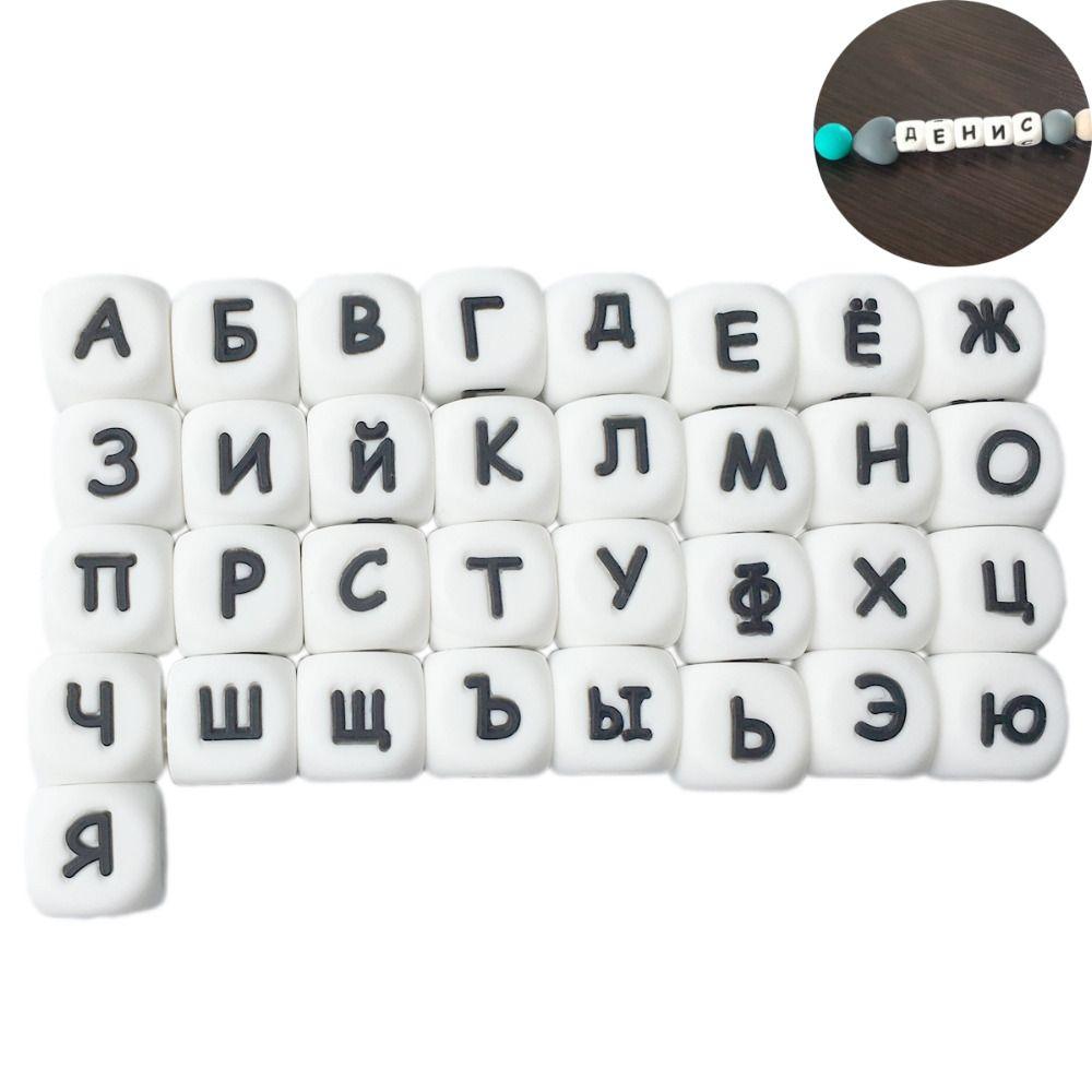200-1000 stücke Russische Brief Alphabet Silikon Perlen für Name auf Schnuller Kette Clips Baby Zahnen Spielzeug 12mm kauen Bead BPA FREI
