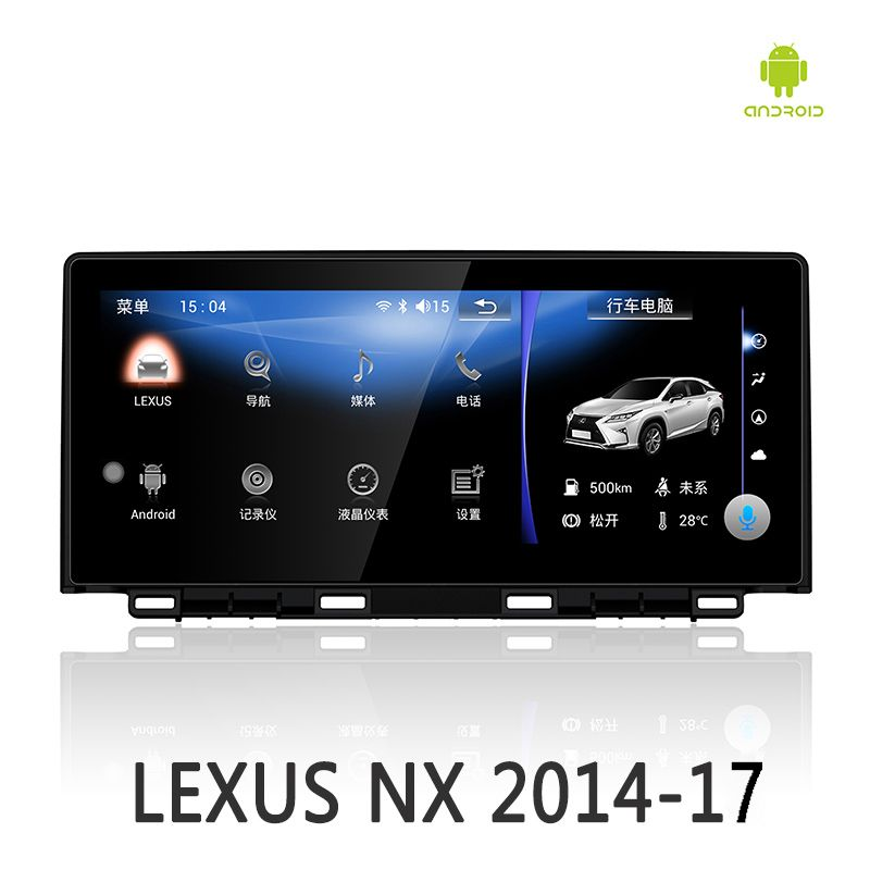 NVTECH Multimedia Navigation GPS For LEXUS NX Bluetooth Android 6.0 Radio Dashboard DVD Player 10.25