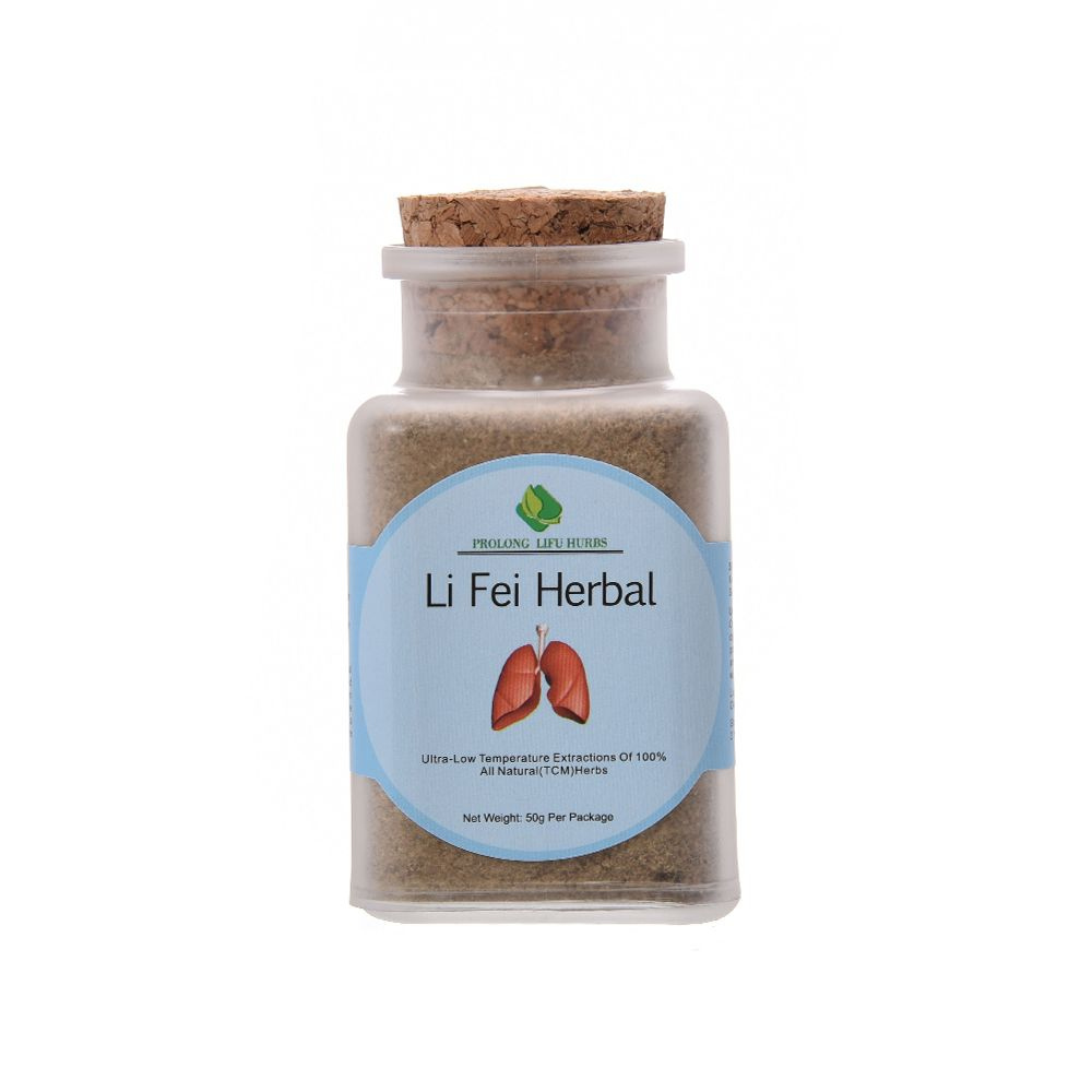 Prolong Lifu Li Fei Herbal Cure Bronchitis, Tuberculosis, Emphysema. Relieve Inflammation and Stop Cough