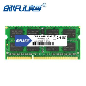 Binful DDR3  2GB 4GB 1066MHz PC3-8500 for laptop memoria Ram Notebook Memory sodimm 1.5V