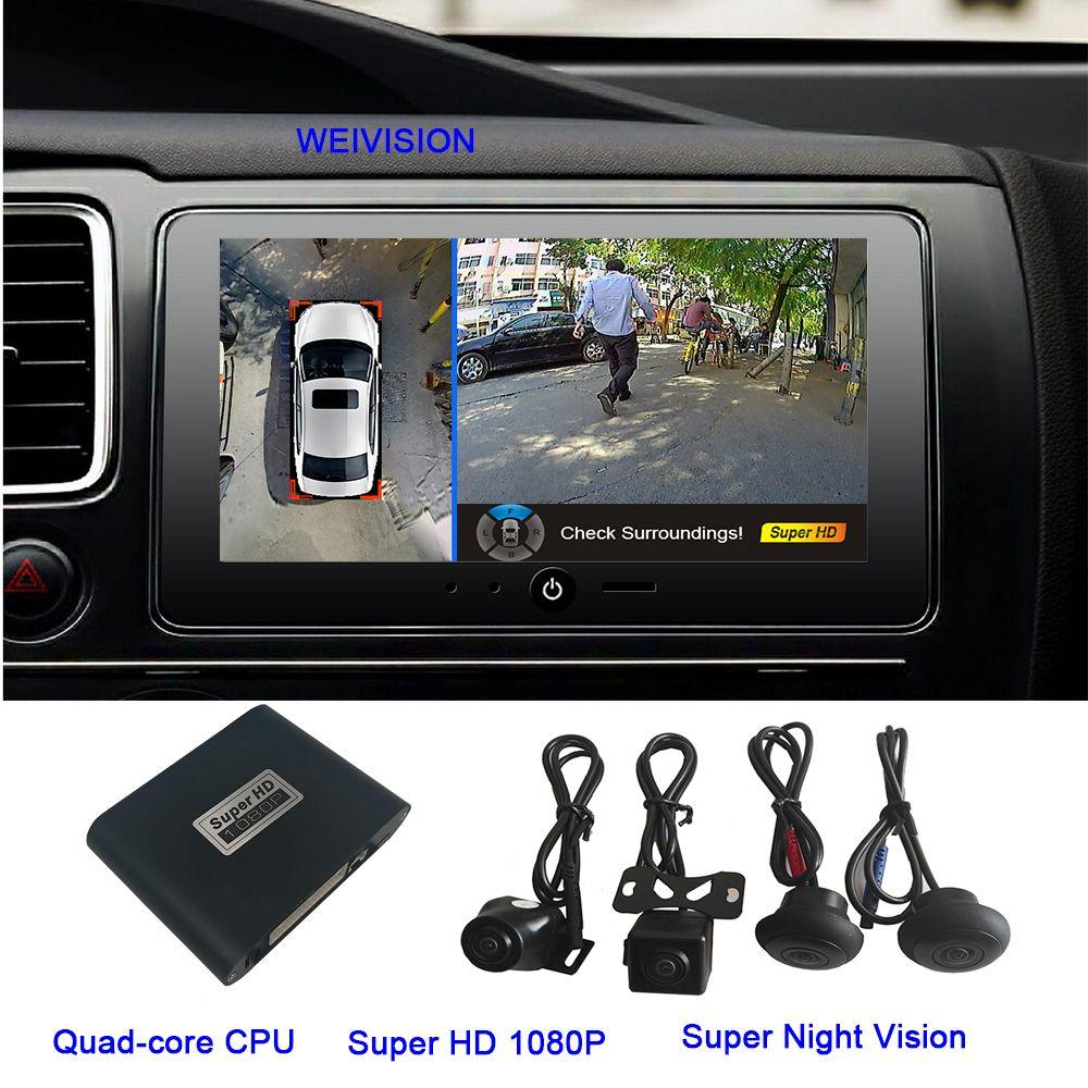 Auto Zubehör 1080P Weivision HD 360 Grad vogel Ansicht System Surround Panorama Ansicht, alle runde Ansicht Kamera system mit DVR