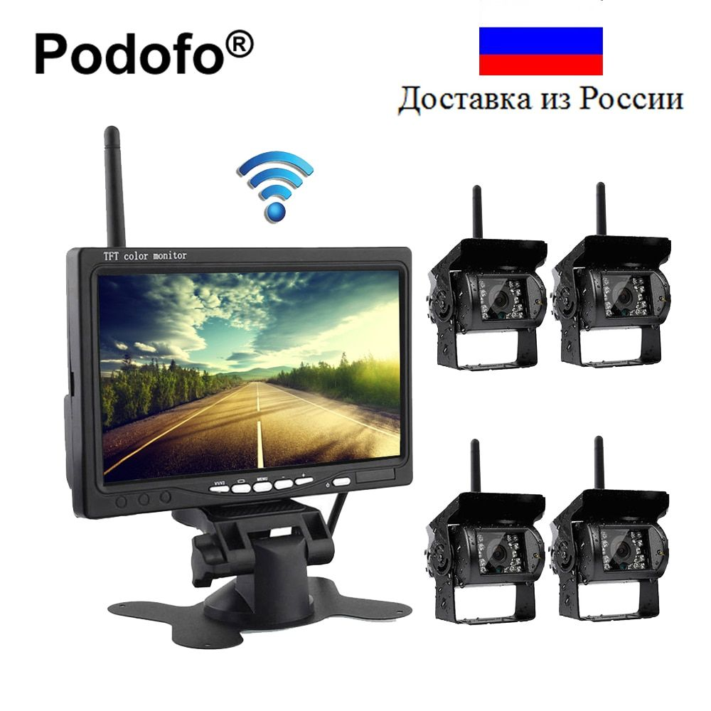 Podofo Wireless 4 Backup Cameras IR Night Vision Waterproof with 7