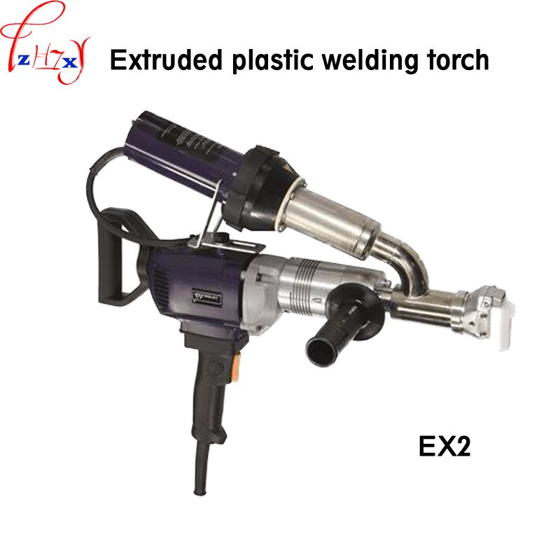 1PC Extruded plastic welding gun EX2/EX3 hand-held plastic extruder gun electric welding torch 220V 3000W