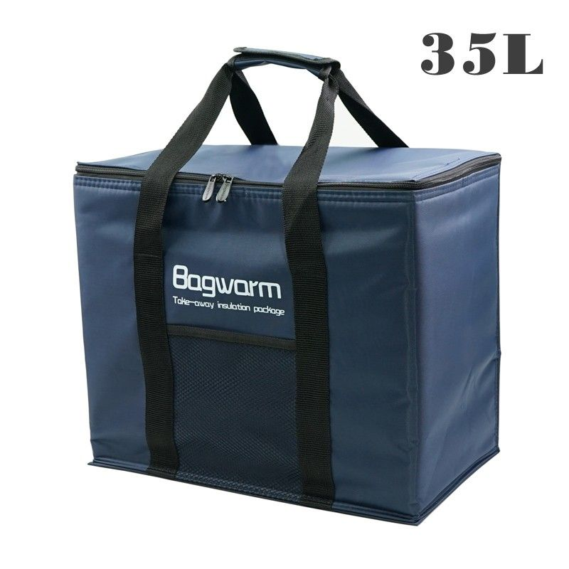 35L/20L sac isotherme paquet d'isolation thermo ThermaBag réfrigérateur voiture glace pack pique-nique grands sacs isothermes isolation thermique