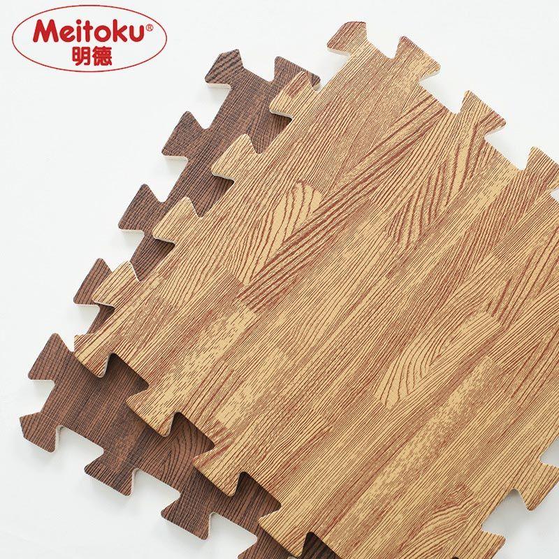 Meitoku EVA Mousse puzzle tapis rampant; 10 pièces bois interlock carreaux de sol; tapis imperméable pour enfants, salon, salle de sport Chaque: 32X32 cm
