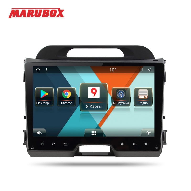 Marubox 9A211MT8 Car multimedia player for kia sportage 2010-2016 android 7.1 Octa core 2G RAM 32G ROM 9 inch GPS Radio wifi