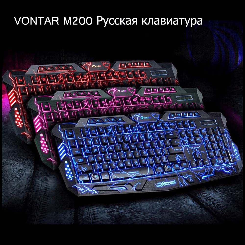VONTAR M200 Bilingual Russian English 3 Colors Backlight Wired USB Gaming Keyboard with Adjustable Brightness for Computer PC