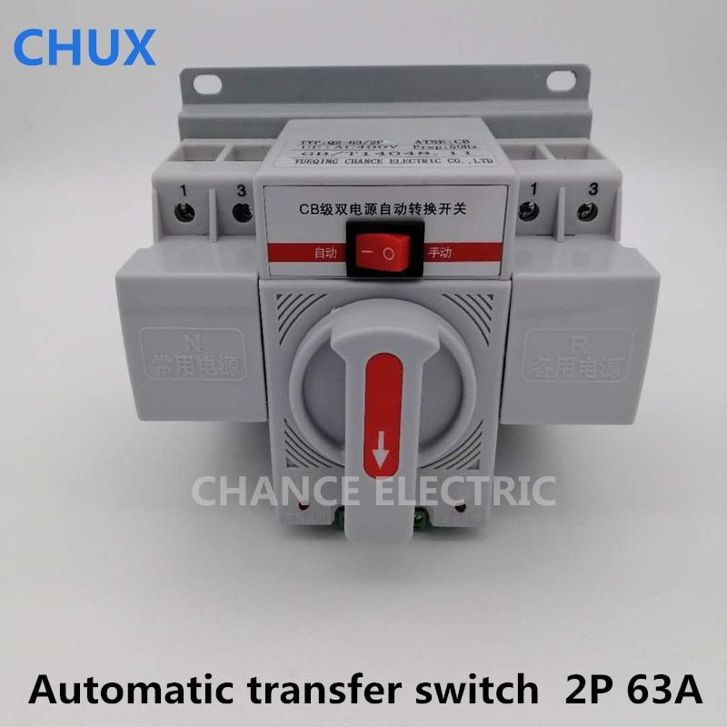 2P 63A 230V MCB type Dual Power Automatic transfer switch ATS white color Circuit Breaker