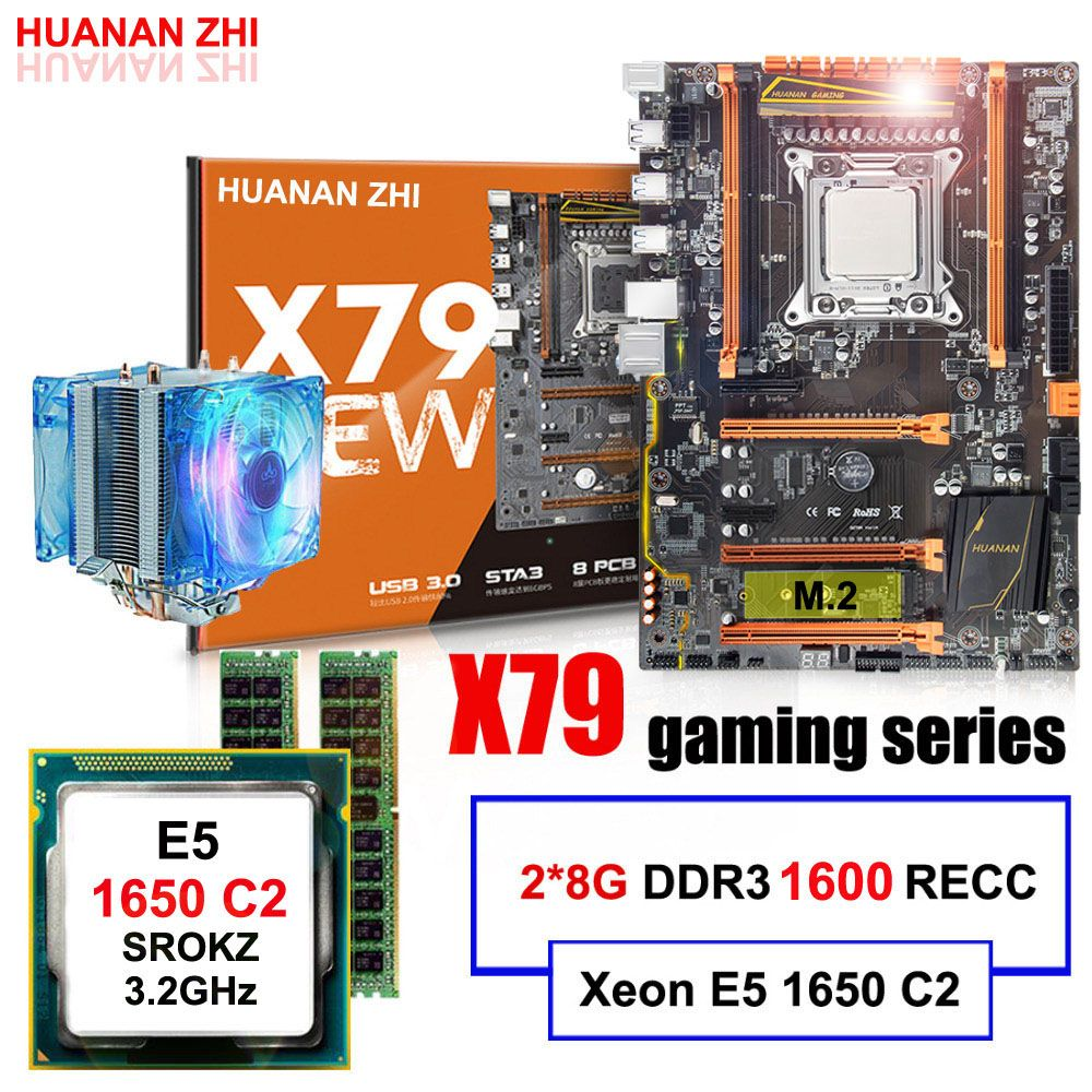 PC DIY HUANAN ZHI Deluxe X79 motherboard CPU RAM combo Intel Xeon E5 1650 C2 3.2GHz with cooler RAM 16G(2*8G) DDR3 1600 REG ECC