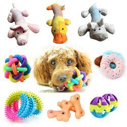 1 pcs Popular Animal Squeak Brinquedos Brinquedos Do Cão para Cão Pequeno Filhote de Cachorro Cão de Estimação Sino Bola Mastigar Brinquedos Para Jogar dentes Treinamento de Produtos Para Animais de Estimação
