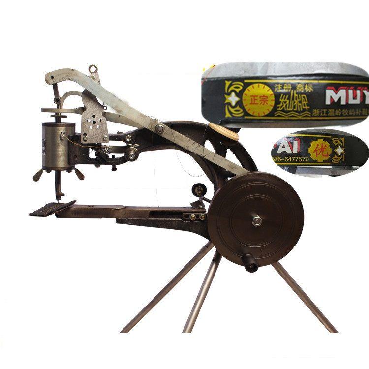 New Manual Shoe Sewing Mending Repair Machine