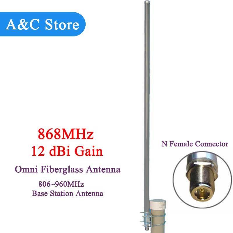 Hohe qualität fabrikverkauf high gain 868 mhz antenne lora gsm antenne zellulären signalverstärker basis router antenne