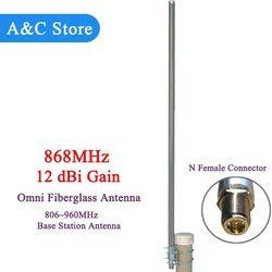 Sortie d'usine de haute qualité à gain élevé 868 mhz antenne lora gsm antenne cellulaire signal booster base routeur antenne