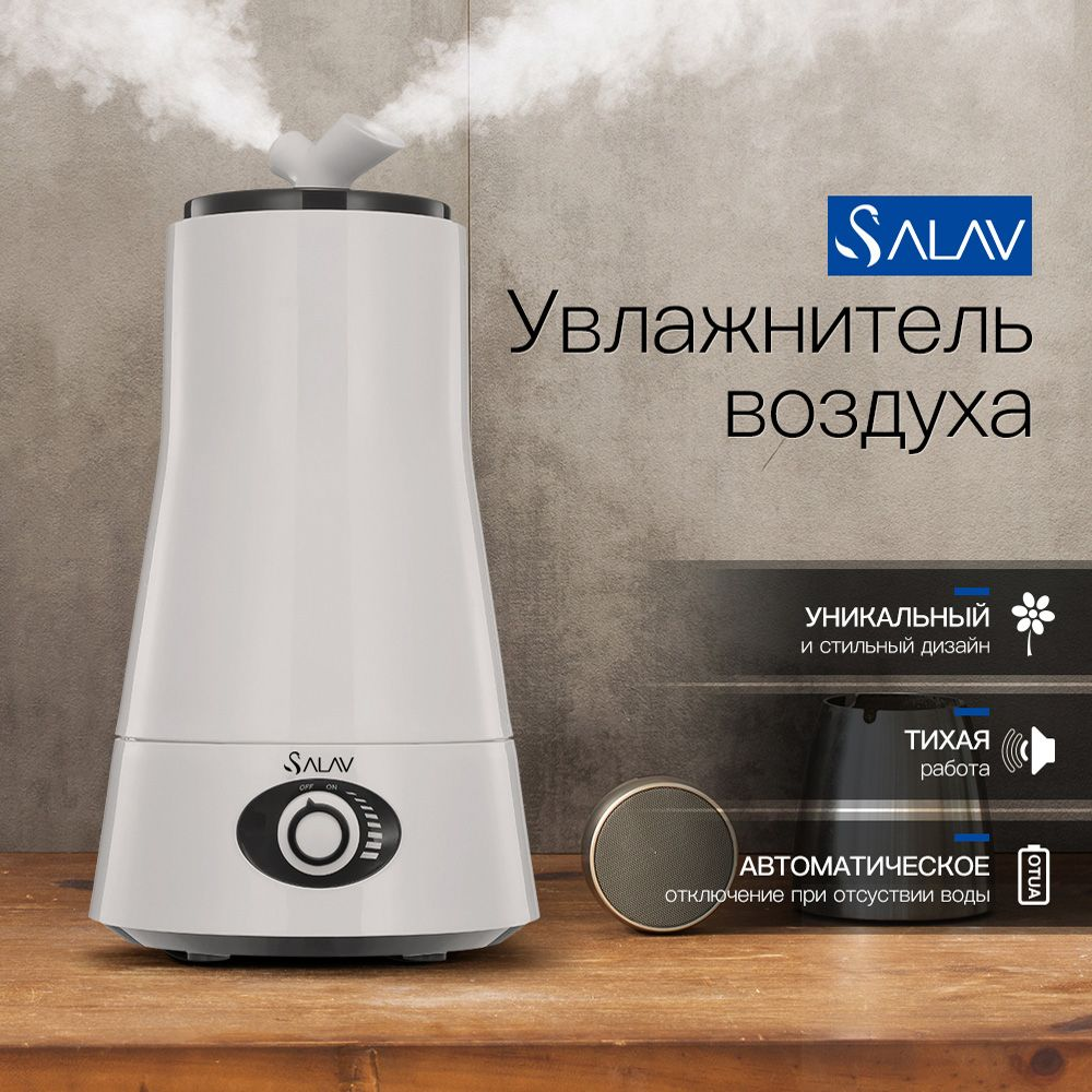 SALAV 2.5L Air Humidifier Ultrasonic Aroma Diffuser Double Nozzles 7 Colors Lights Aromatherapy Mist Maker Essential Oil XY-19