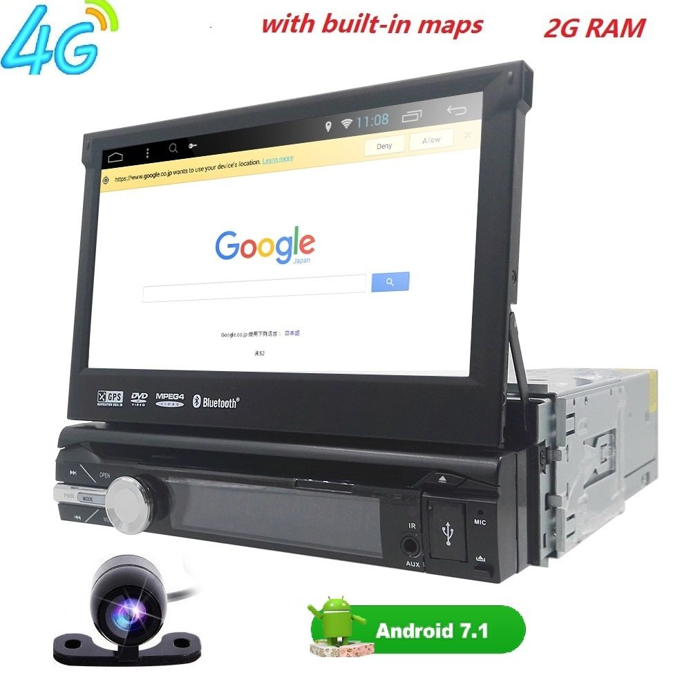 Quad Core Pure Android 7.1 Car Multimedia Player Car PC Tablet Single 1din 7'' GPS Navigation Car Stereo Radio Bluetooth
