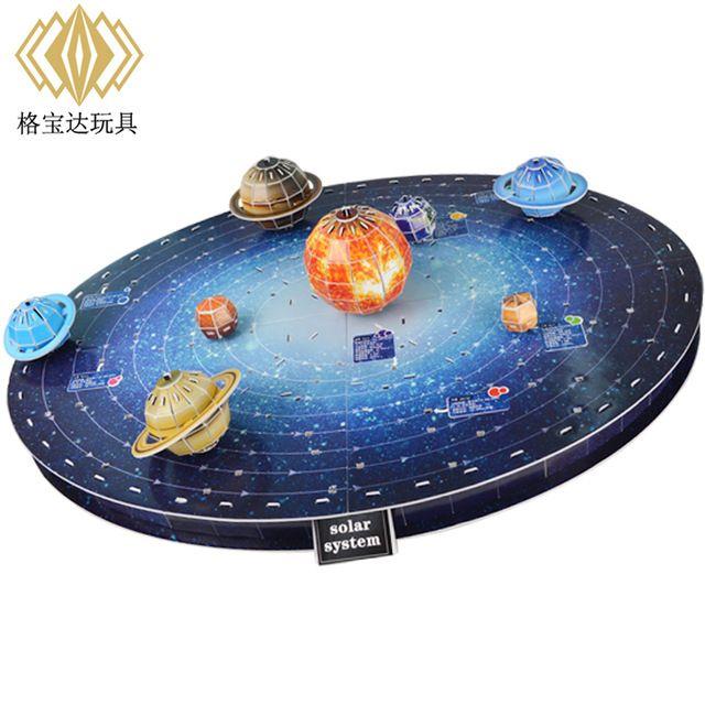 Candice guo 3D papier modèle créatif système solaire Neuf planètes d'apprentissage BRICOLAGE puzzle kit enfants anniversaire cadeau de noël
