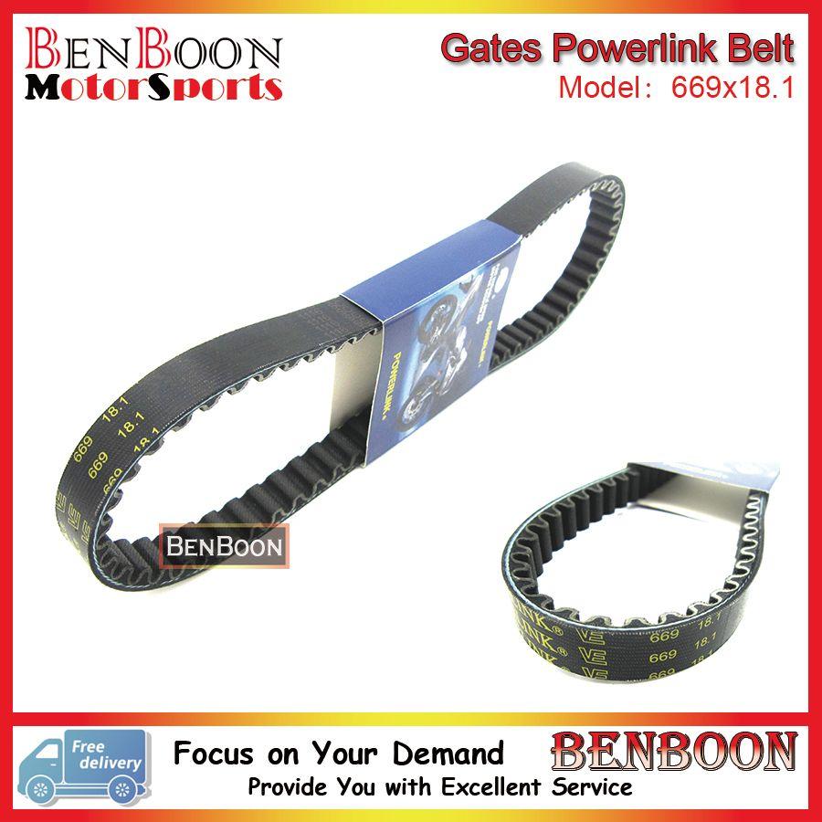 Gates Powerlink Drive V-Belt 669x18.1 for GY6 50cc 139QMB Engine Chinese Scooters ATV and Go Kart Baotian Sunl Roketa Romet Baja