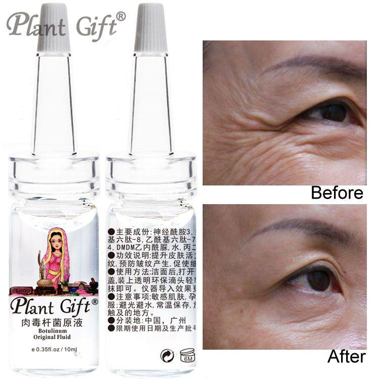 Hot Sale Clostridium Botulinum Original Fluid Vegneotox Anti Aging Wrinkles Finelines Firming Skin Serum Free Shipping 10ml*2pcs