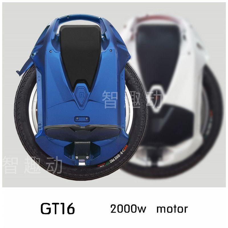 Électrique monocycle 84 v Rockwheel GT16 858Wh 1036WH