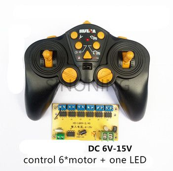 12 CH high-power 2.4G remote control and receiver car ship Tank excavator DIY 6-15v