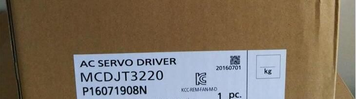 new and original servo driver MCDJT3220