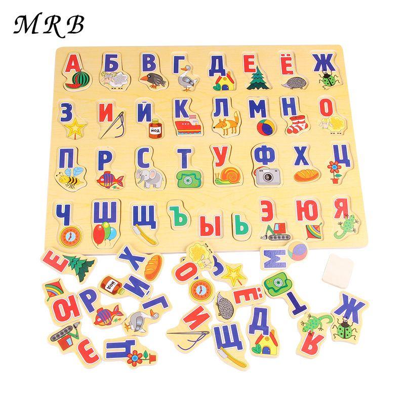 En bois 3D russe Alphabet Puzzle conseil d'apprentissage jouet éducatif bébé enfants jouets cadeau les meilleurs jouets pour enfants Montessori