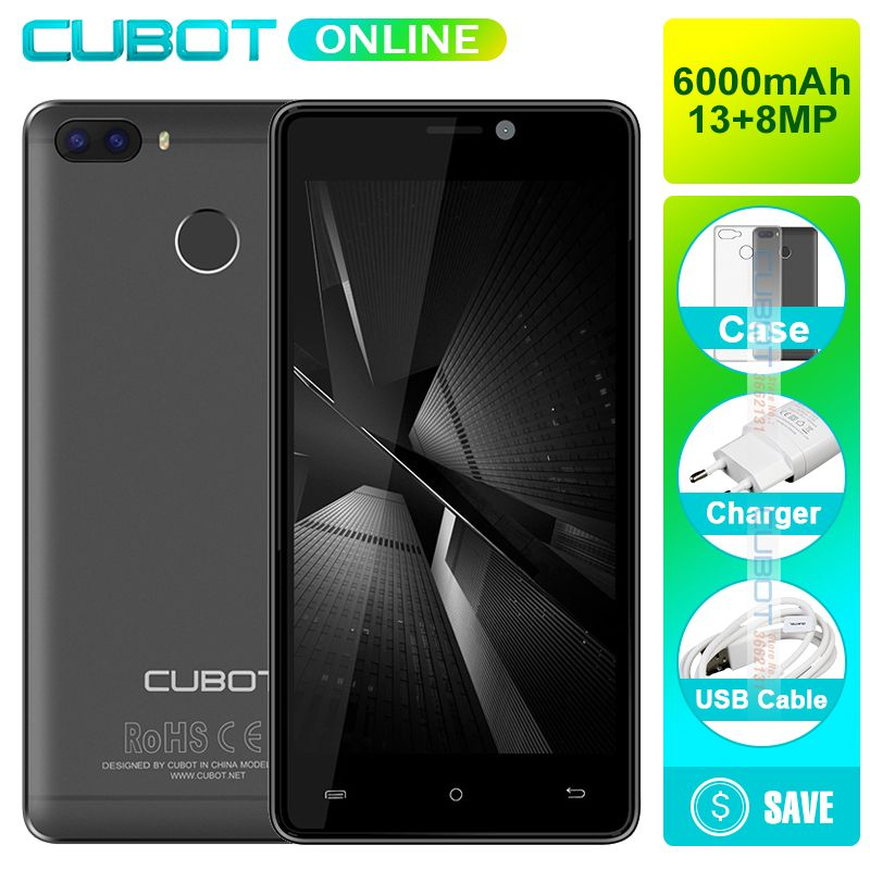 Cubot H3 Fingerprint 5.0