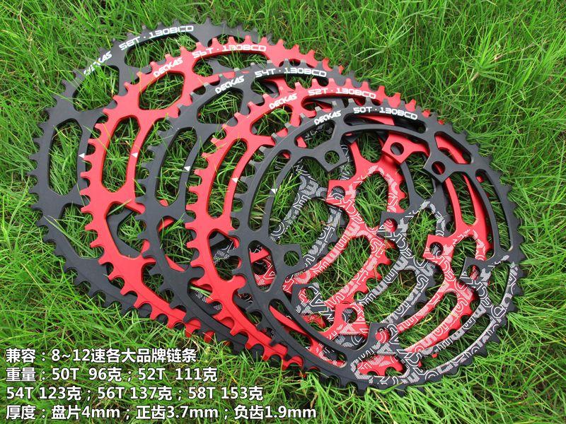 DECKAS 130BCD 50/52/54/56/58 T CNC plateau large étroit léger 130bcd