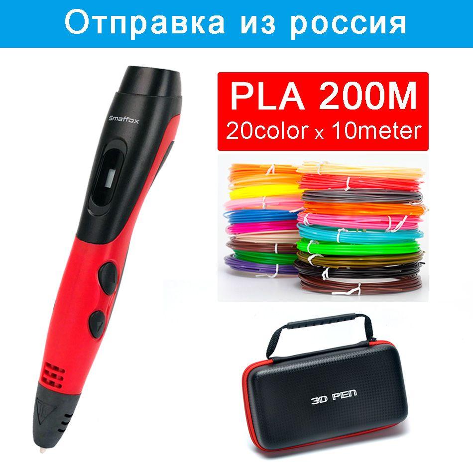 Bapasco 3D stylo avec 100 mètre 20 couleurs abs filament oled affichage 5 V 2A USB adaptateur enfants diy dessin stylos 3D impression meilleur cadeau