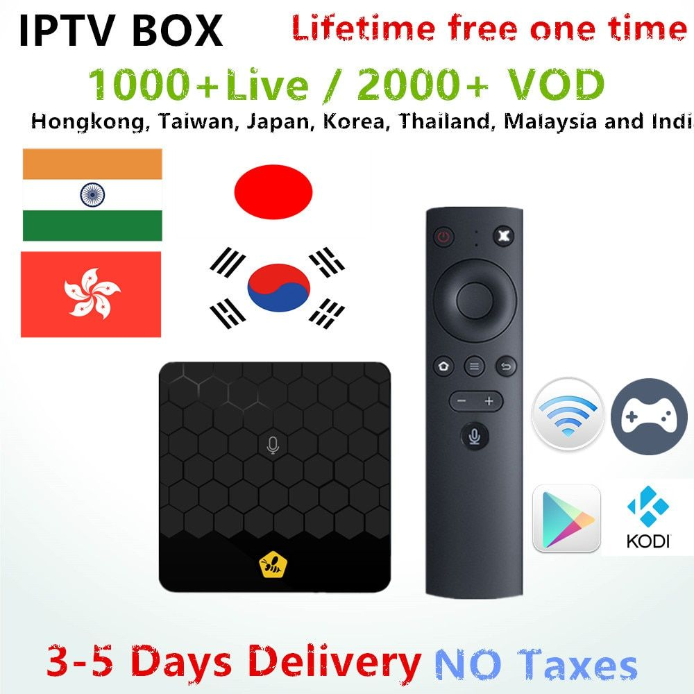 India IPTV BOX Subscription 1000+ HongKong Taiwan Vietnam Thailand Italy France Channels Android IP TV Live No Monthly Fee HD