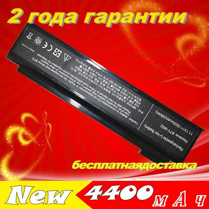 JIGU Laptop Battery For LG 925C2240F BTY-M52 BTY-M52/B K1 K1-223MA K1-223PR K1-223VG K1-223WG K1-2245G K1-2249A9 K1-225NG