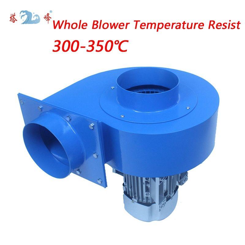 high pressure 1500w 15cm diameter duct large air volume industrial extra heat proof centfiugal fan blower heat smoke exhaust
