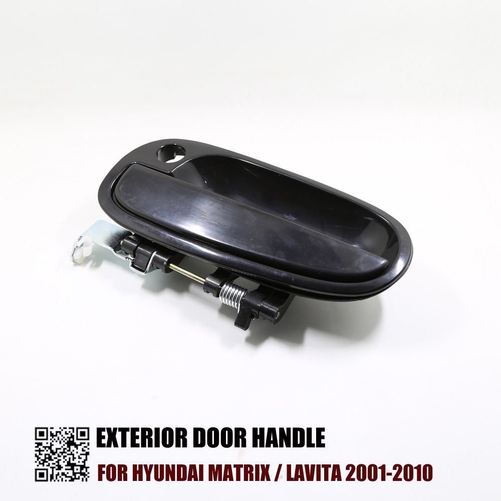 EXTERIOR DOOR HANDLE FOR HYUNDAI MATRIX 01 / LAVITA 01- OEM:82650-17000 82660-17000 83650-17000 83660-17000