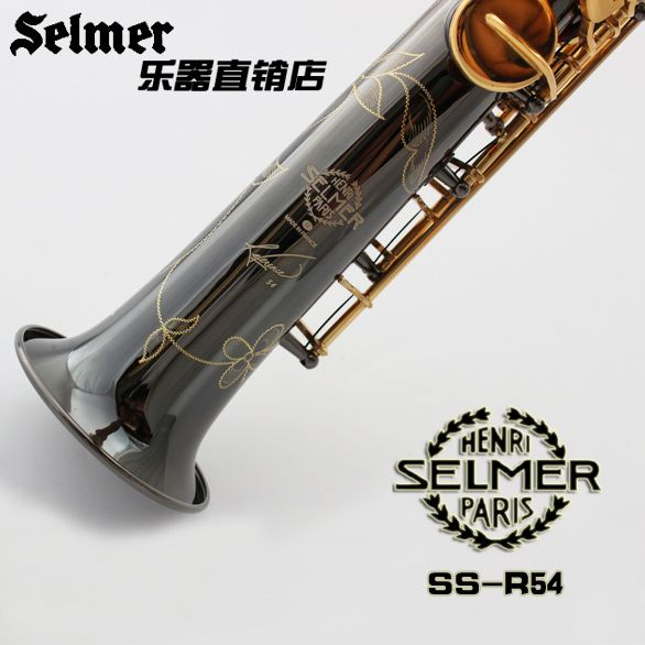 soprano saxophone instrument France Selmer Saxophone 54 drop B soprano Sax high Instrument tube Black nickel plated