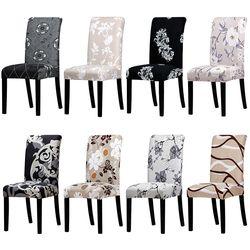 Impression Zèbre Stretch Président Couverture grand élastique siège chaise couvre peinture housses Restaurant banquet hôtel décoration de la maison