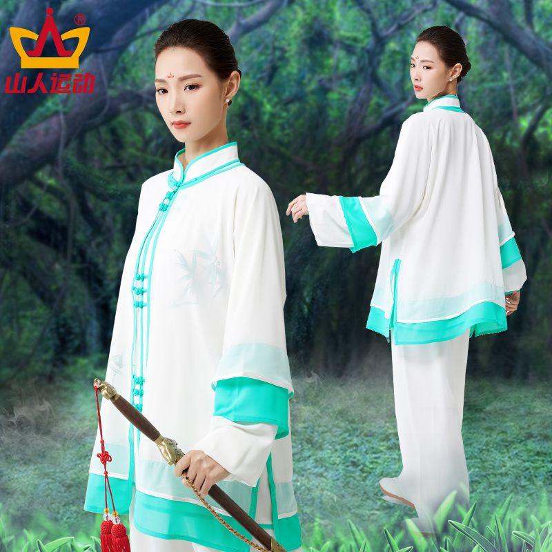 Mountain Man Motion Hang Elegant Wushu Competition Performance Spring Taiji Boxing Clothing Three-piece Tai Chi Serve Woman